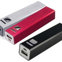 power bank safe shop 2200mah